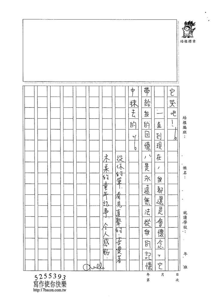 104WG305陳奕旭 (3)