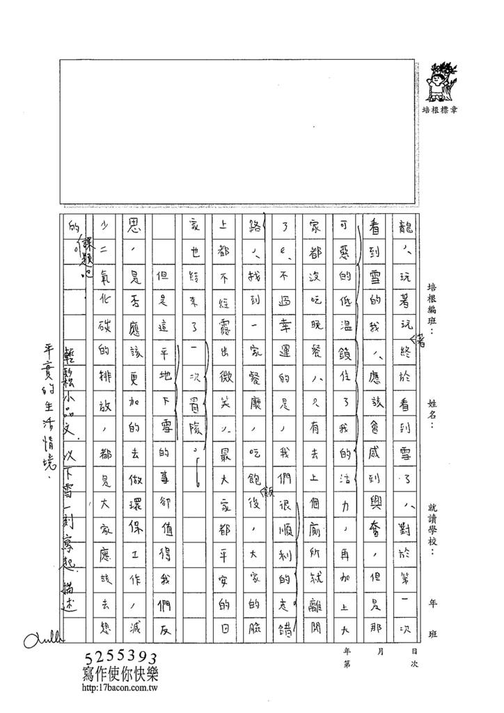 104WA310劉君彥 (2)