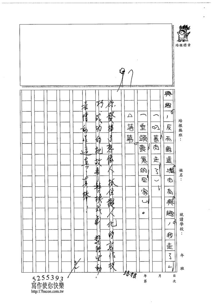104W4309江亮儀 (3)