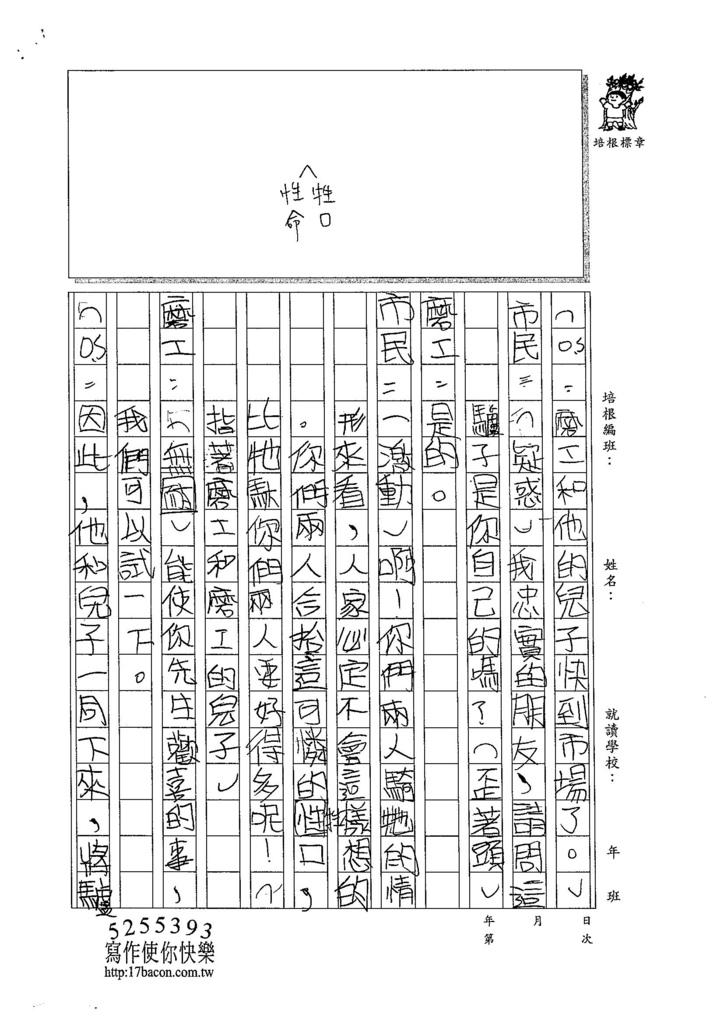 104W4309林羿緹 (4)