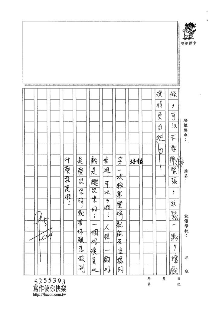 104W4310林庭宇 (2)