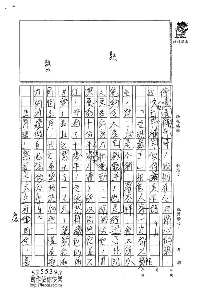 104W6310王于晏 (3)