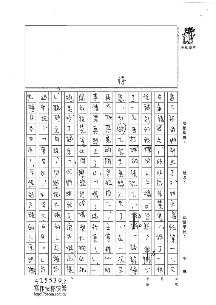 104WH309吳泓諭 (2)