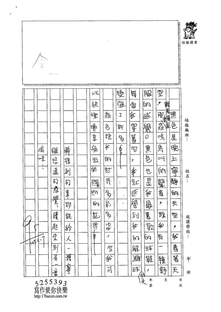 105W4401石軒 (2)