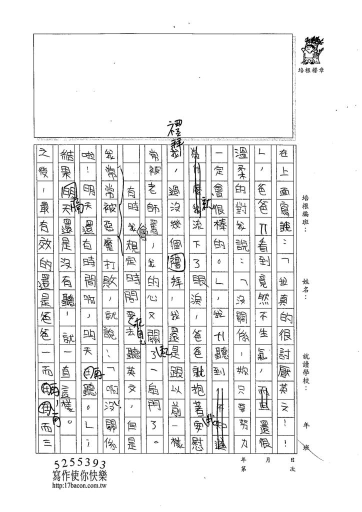 105W4404陳亭蓁 (2)