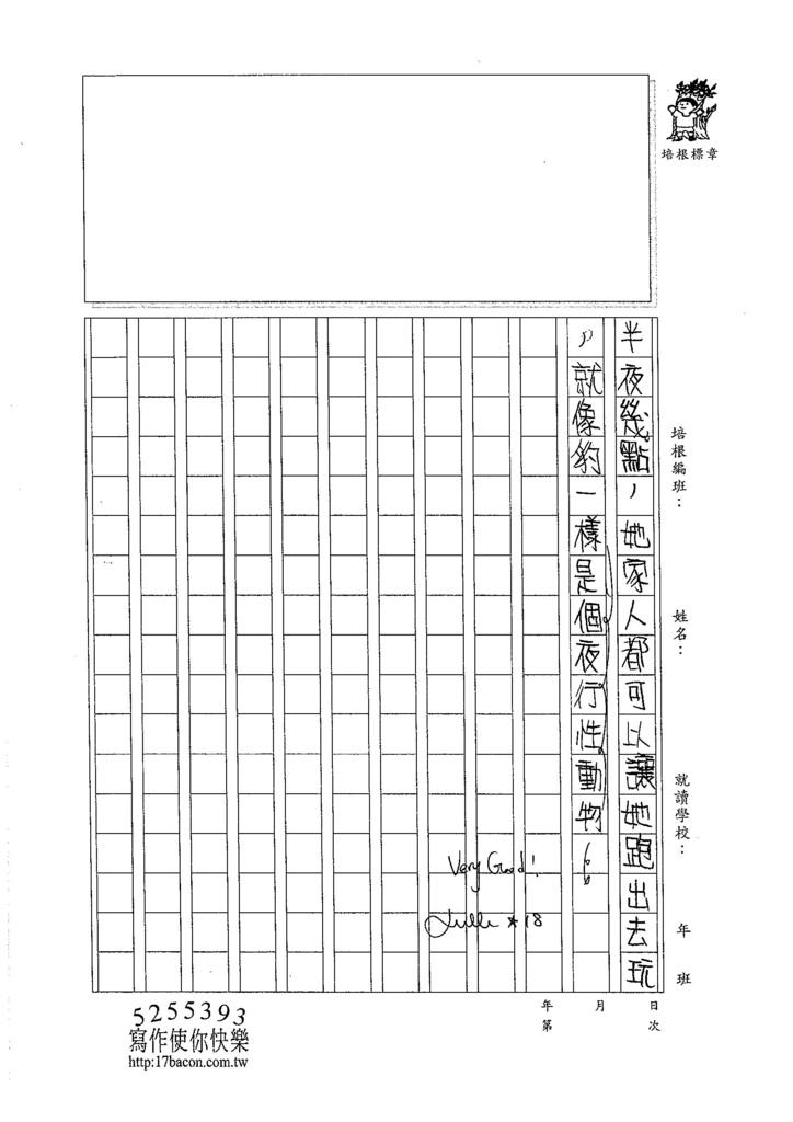 105W6406陳柏霖 (3)