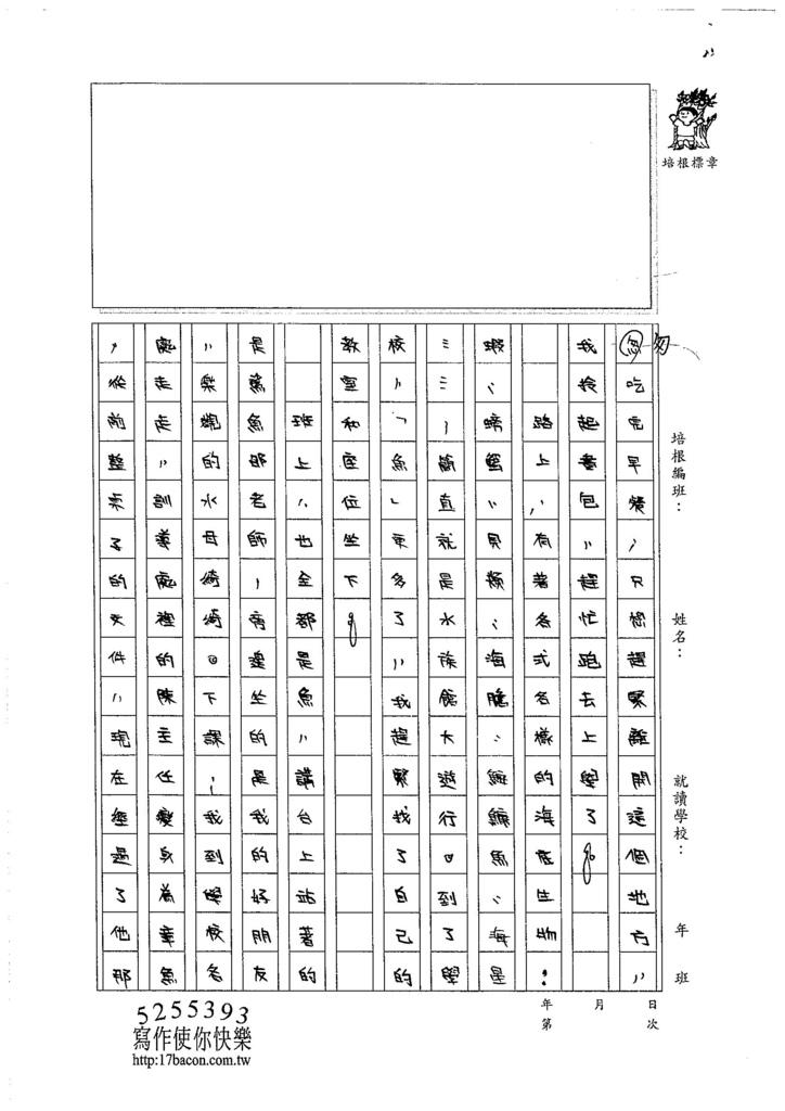 105W6407王靖文 (2)