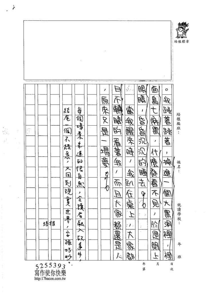 105W6407林昀萱 (3)