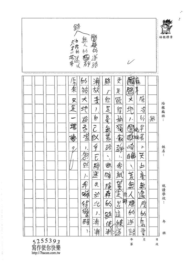 105暑SJ103 黃冠捷 (2)