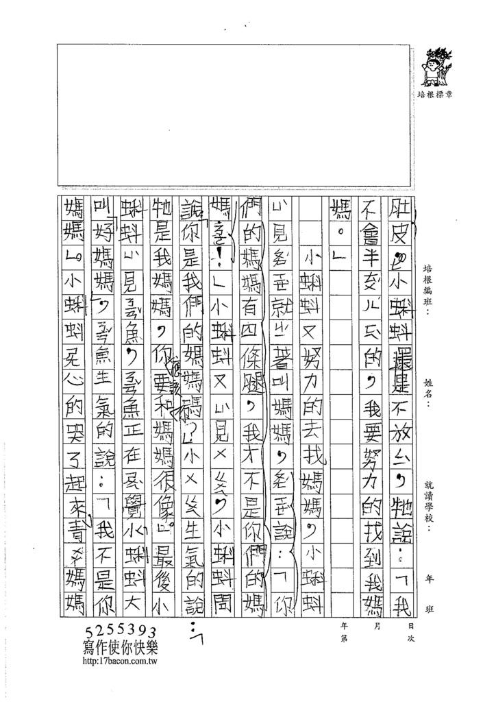 105W3103吳宥忞 (2)