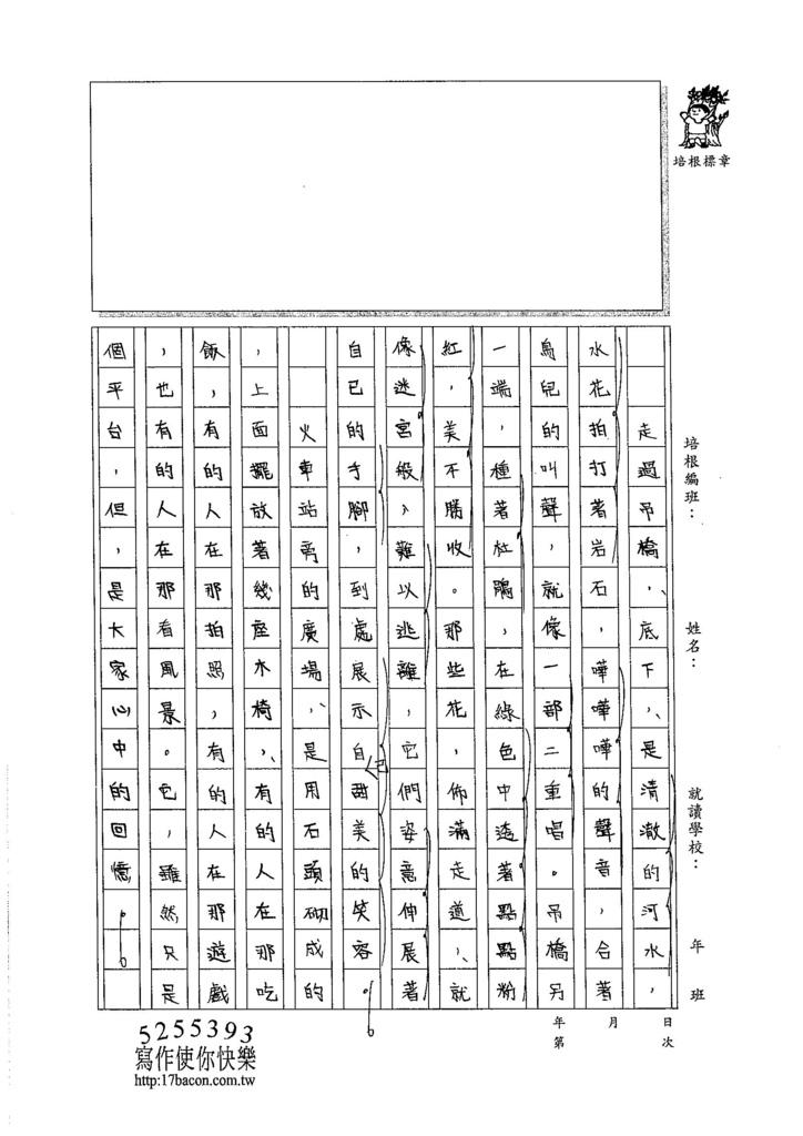 105WA103王靖文 (2)