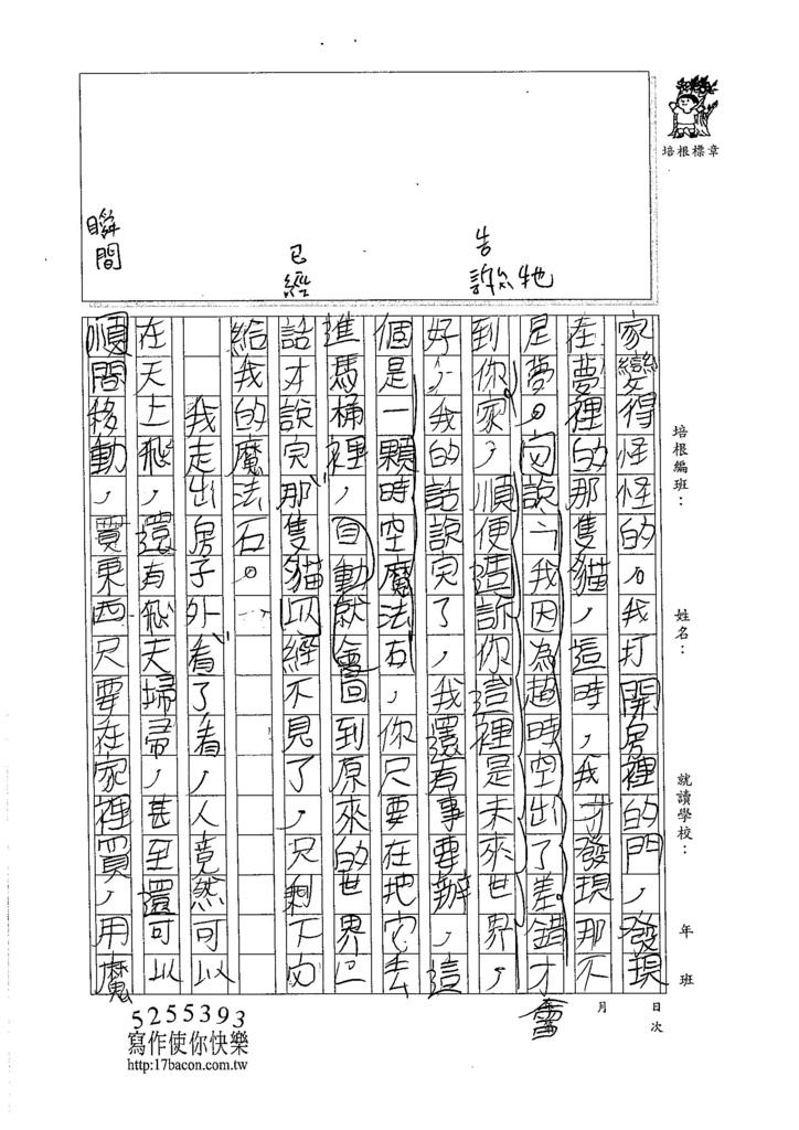 105W5104青光明 (2)