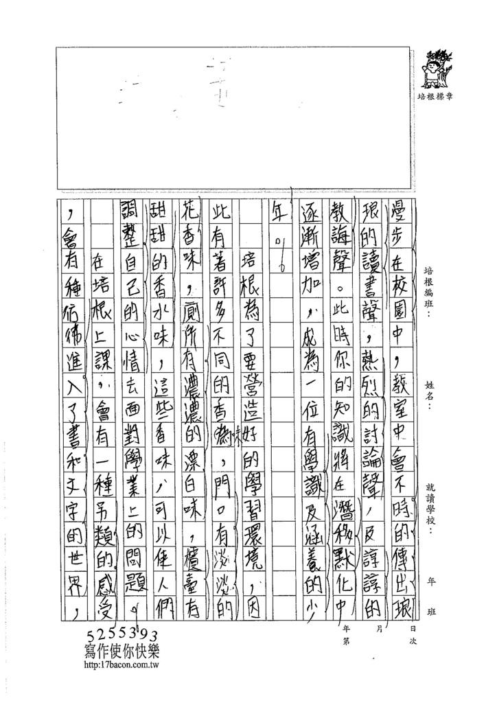 105WA104李希均 (2)