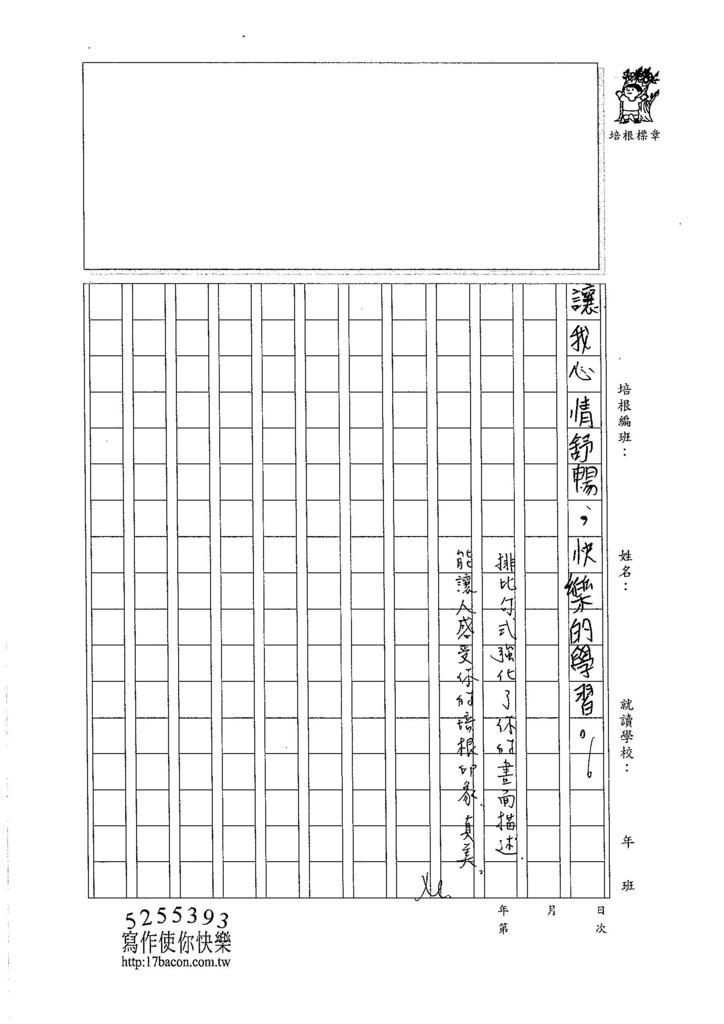 105WA104李希均 (3)