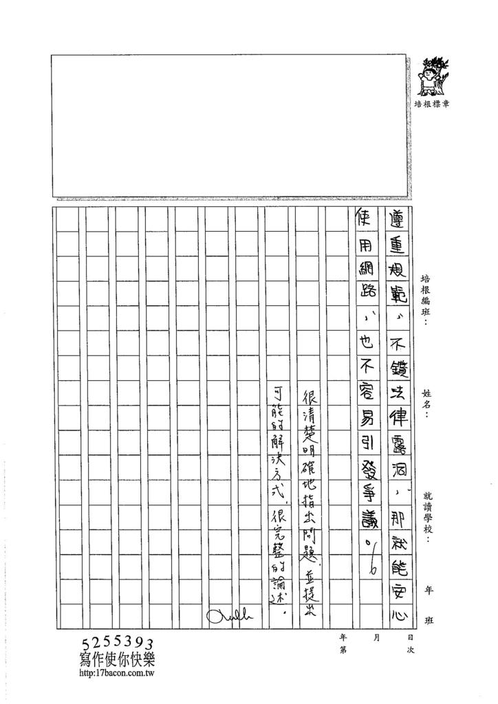 105WG104李昀蓁(3)