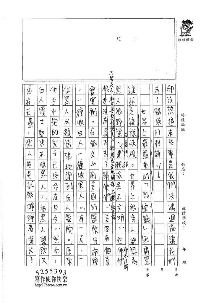 105WG106陳昱廷 (2)