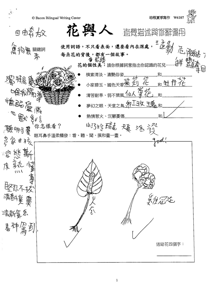 105W6107王孟勤 (3)