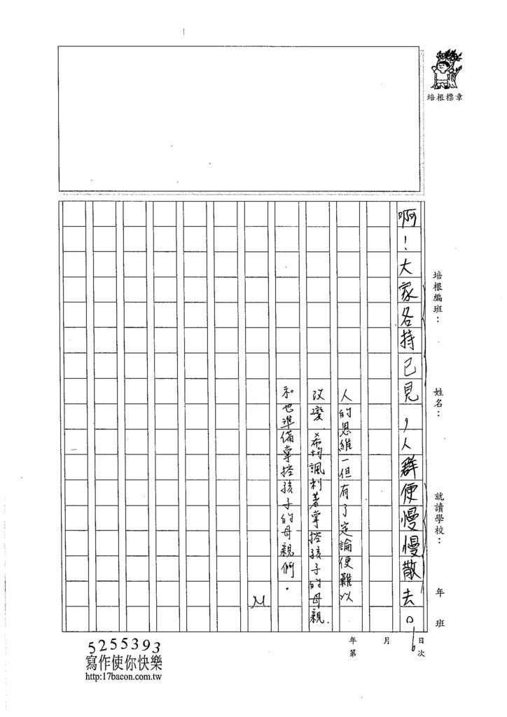 105WA107李希均 (3)