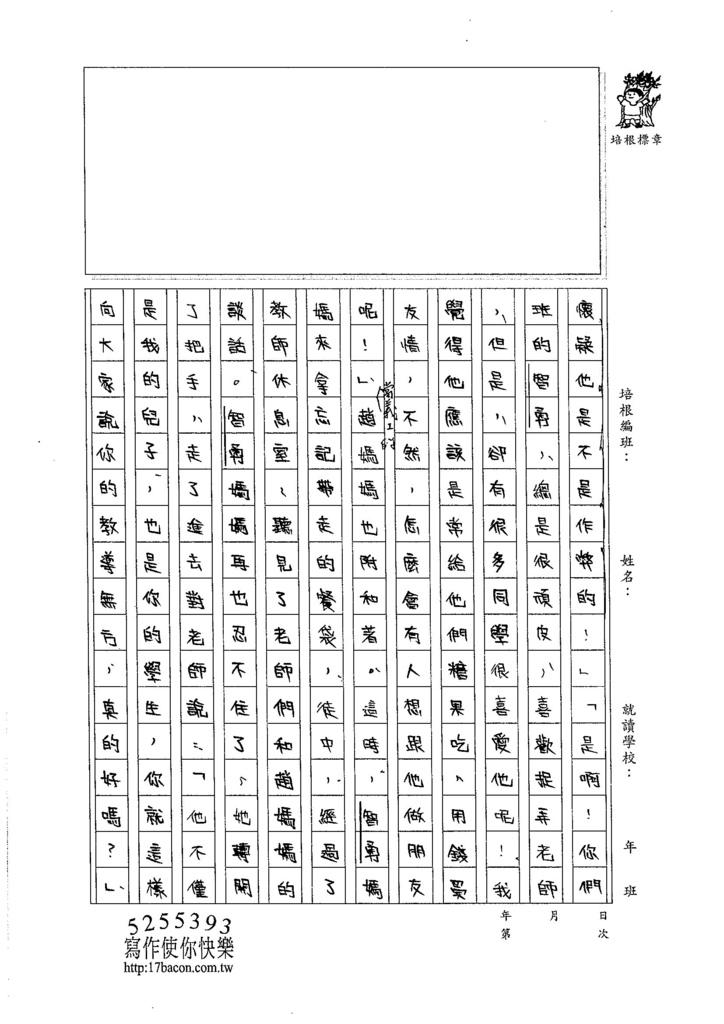 105WG107王靖文 (2)