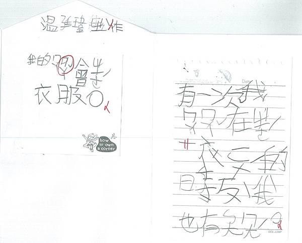 105TBW09-溫廷瑋 (2)