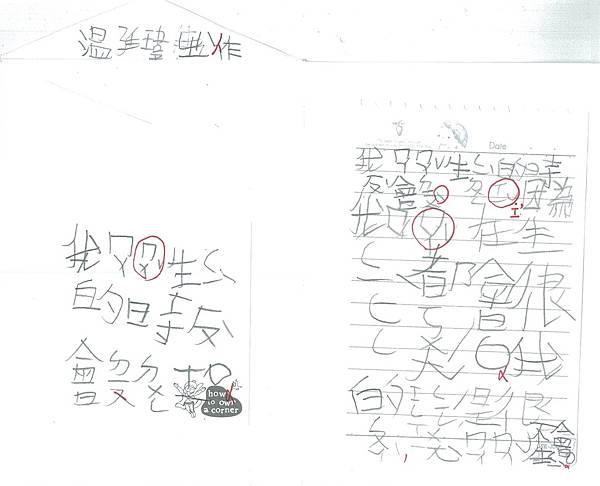 105TBW09-溫廷瑋 (4)
