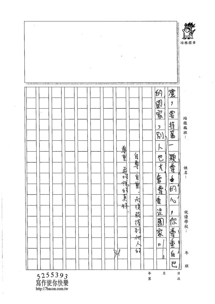 105WA110李希均 (3)