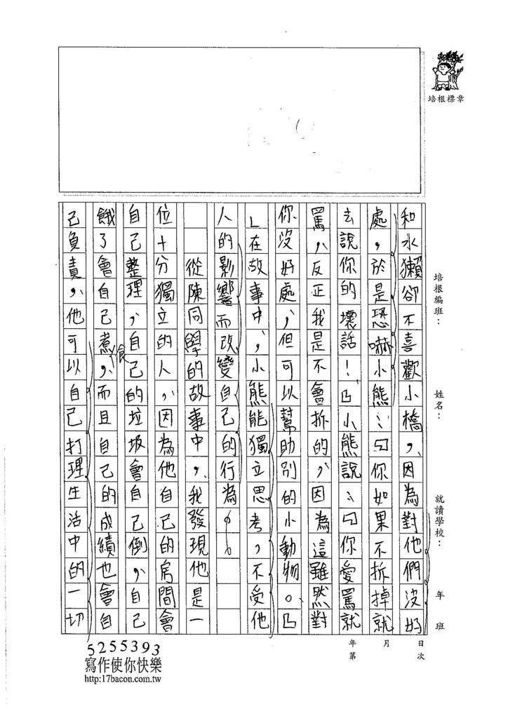 105WA202李希均 (2)