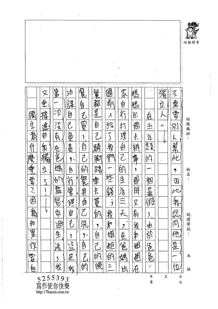 105WA202李希均 (3)
