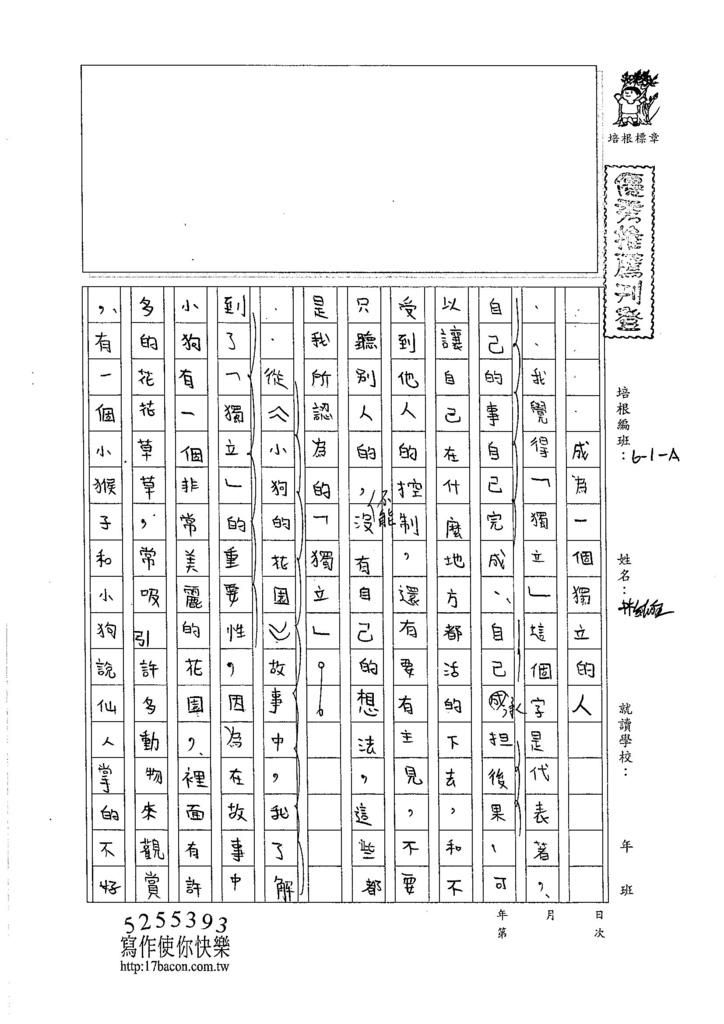 105WA202林紘伍 (1)