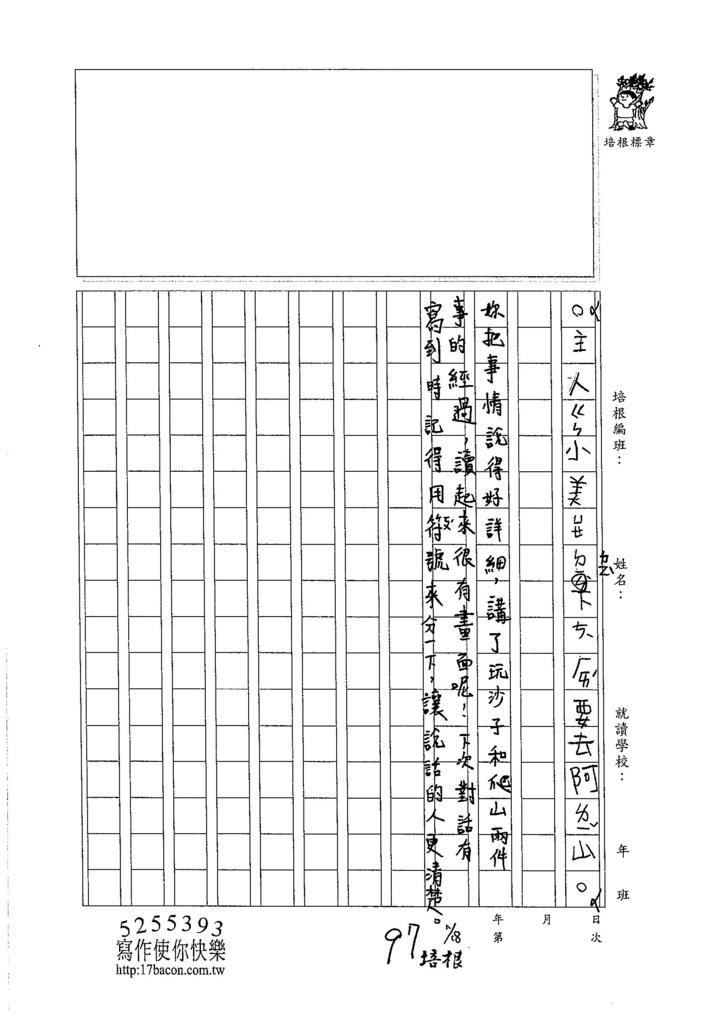 105W2206林靈 (3)