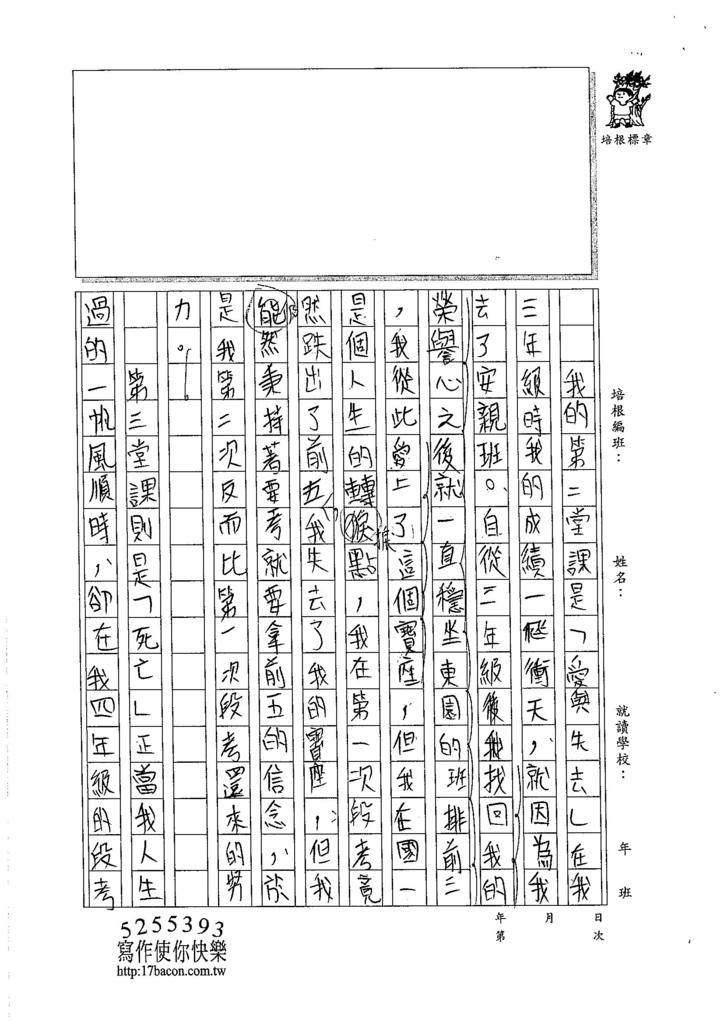 105WA205李希均 (3)