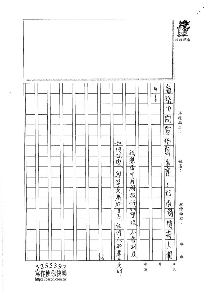 105WA205李希均 (5)