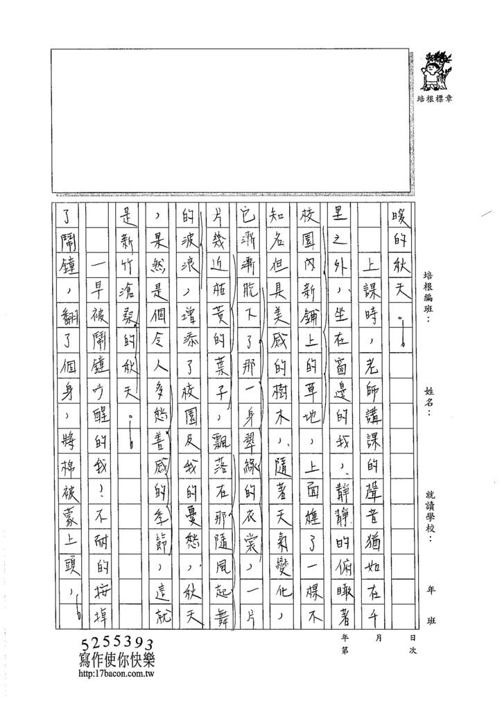 105WG208周宜蓁 (2)