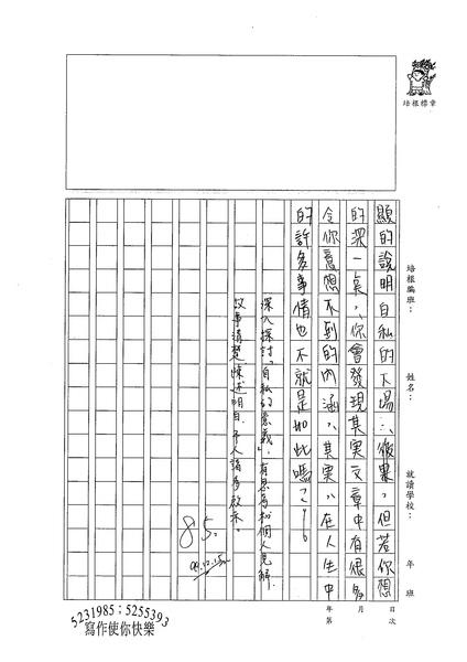 99WG301柯玟予 (4).jpg