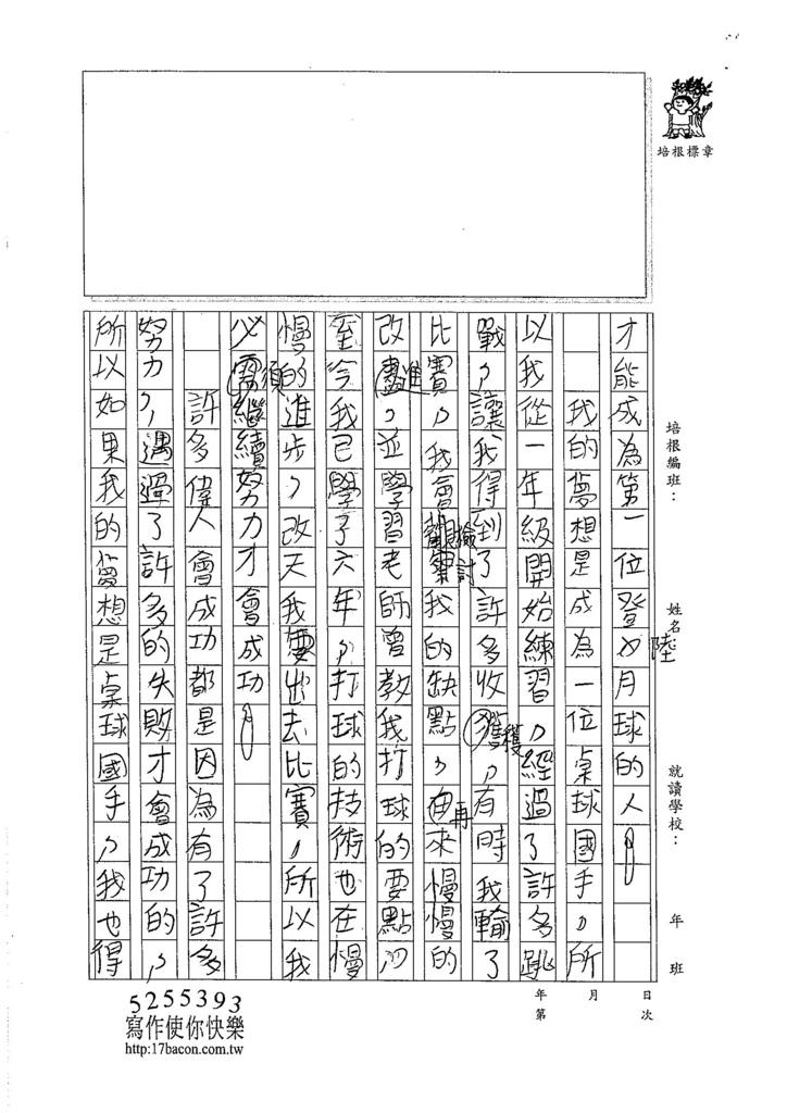 105W6304洪啟善 (2)
