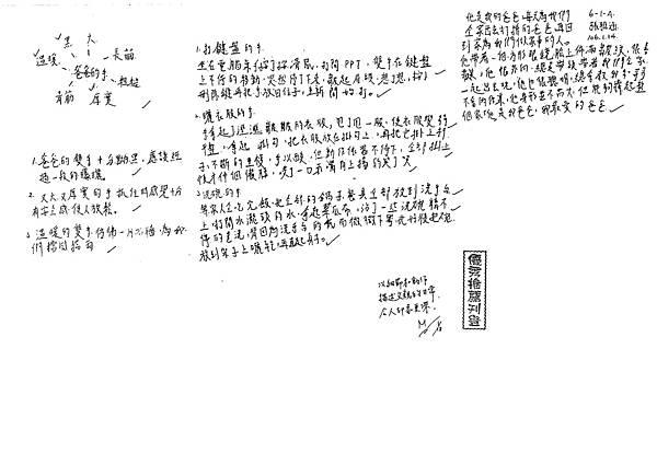 105WA304張雅涵