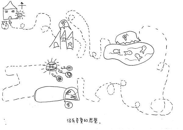 105W3306鄒佑函 (4)