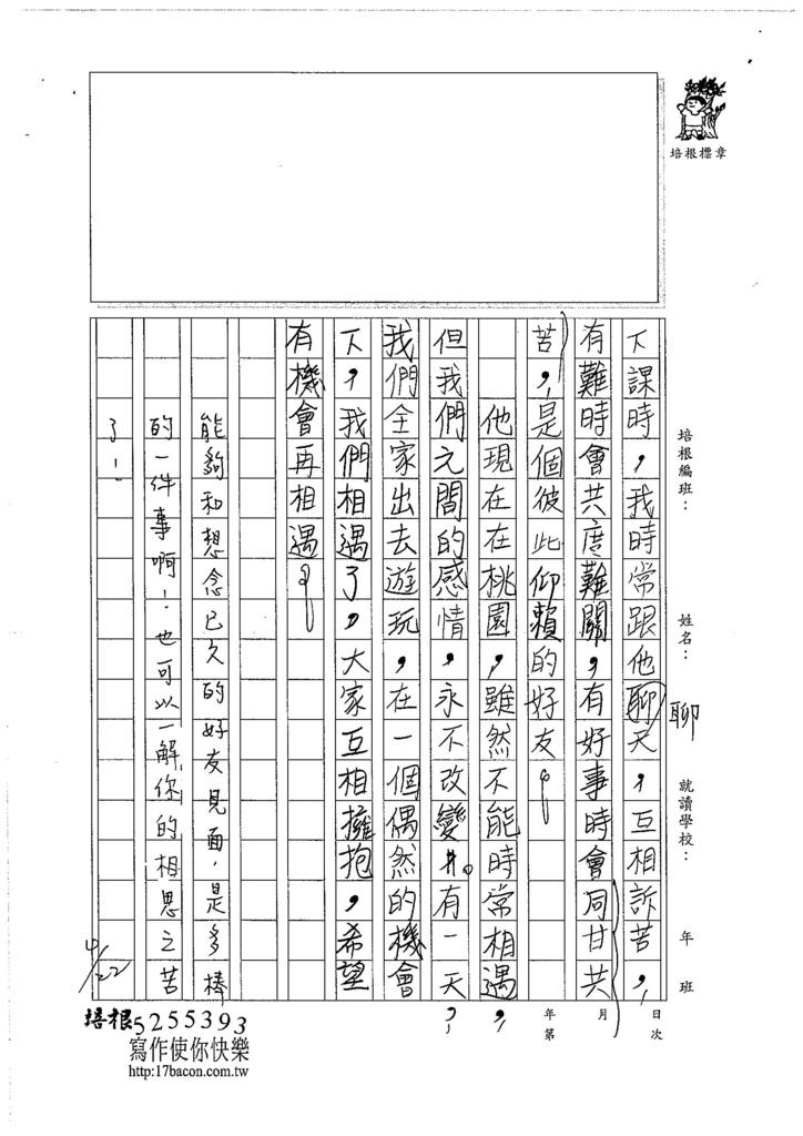 106W5402林庭宇 (3)