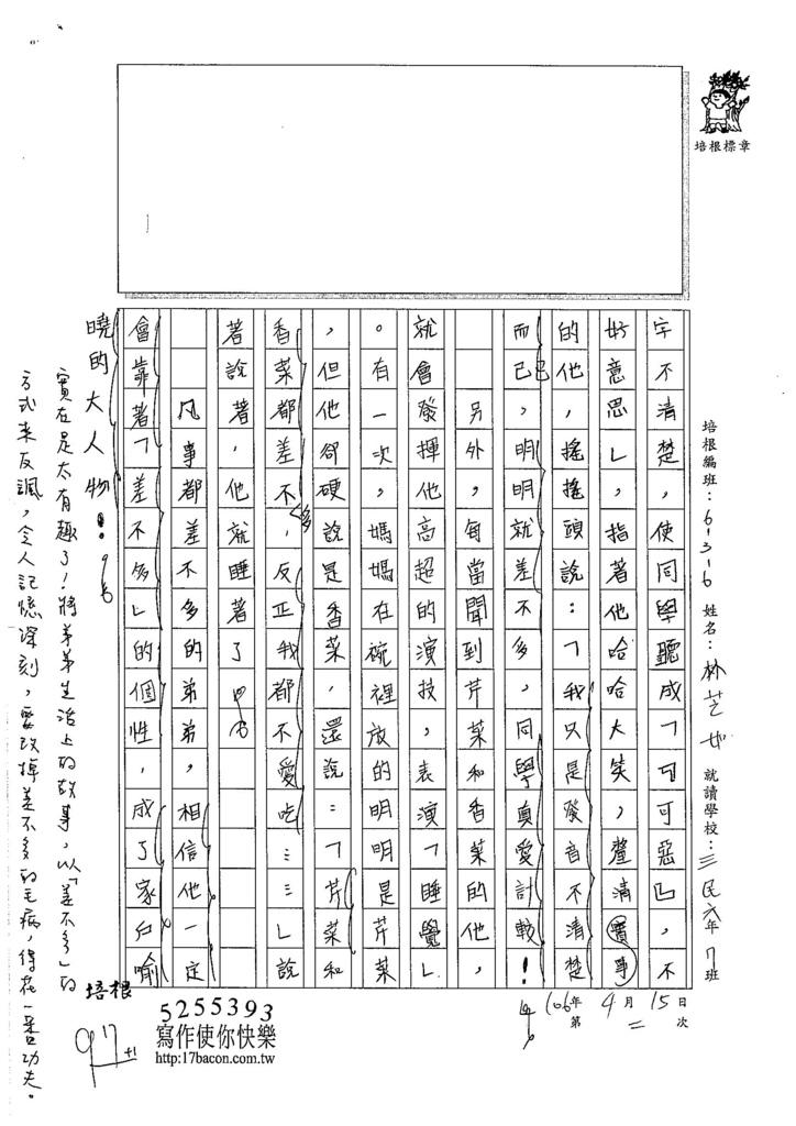106W6402林芝如 (3)