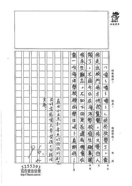 106W6407 管若彤 (4)