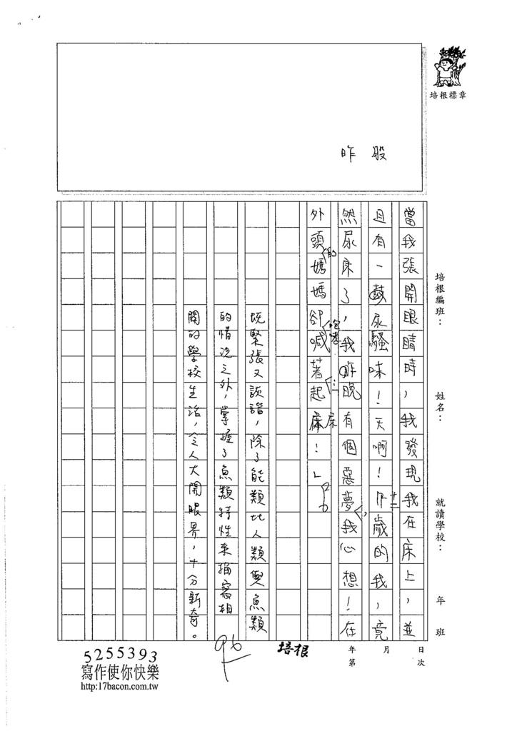 106W6407賴泓壬 (3)