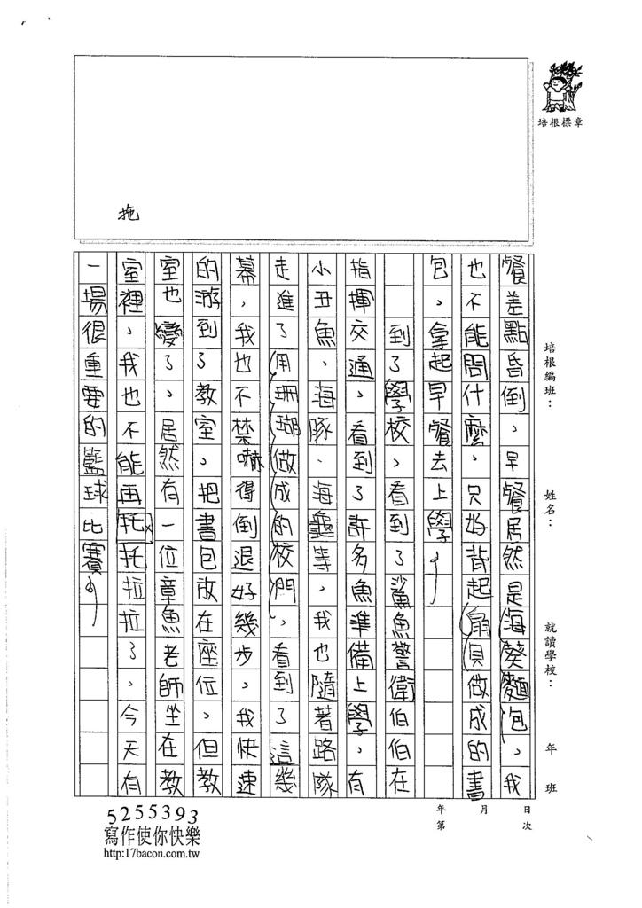 106W6407 張祐慈 (2)