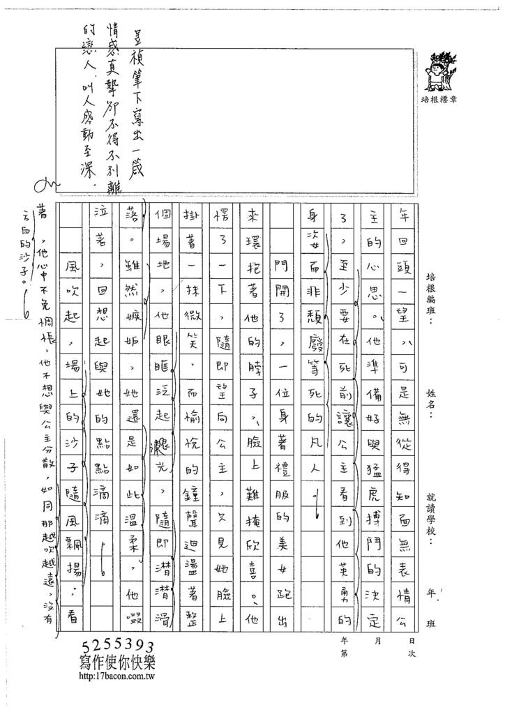 106WA407黃昱禎 (2)