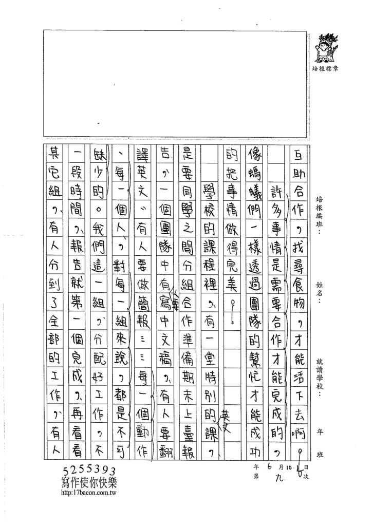 106WA409林昀萱 (2)