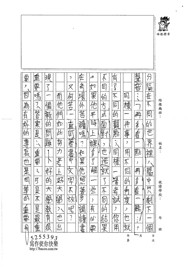 106WS01 胡弘毅(2)