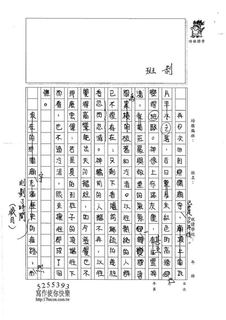 106WS02李昀蓁 (2)