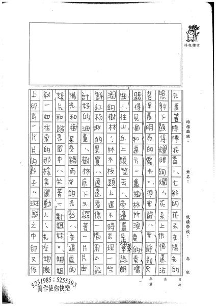 99WG302張民 (3).jpg