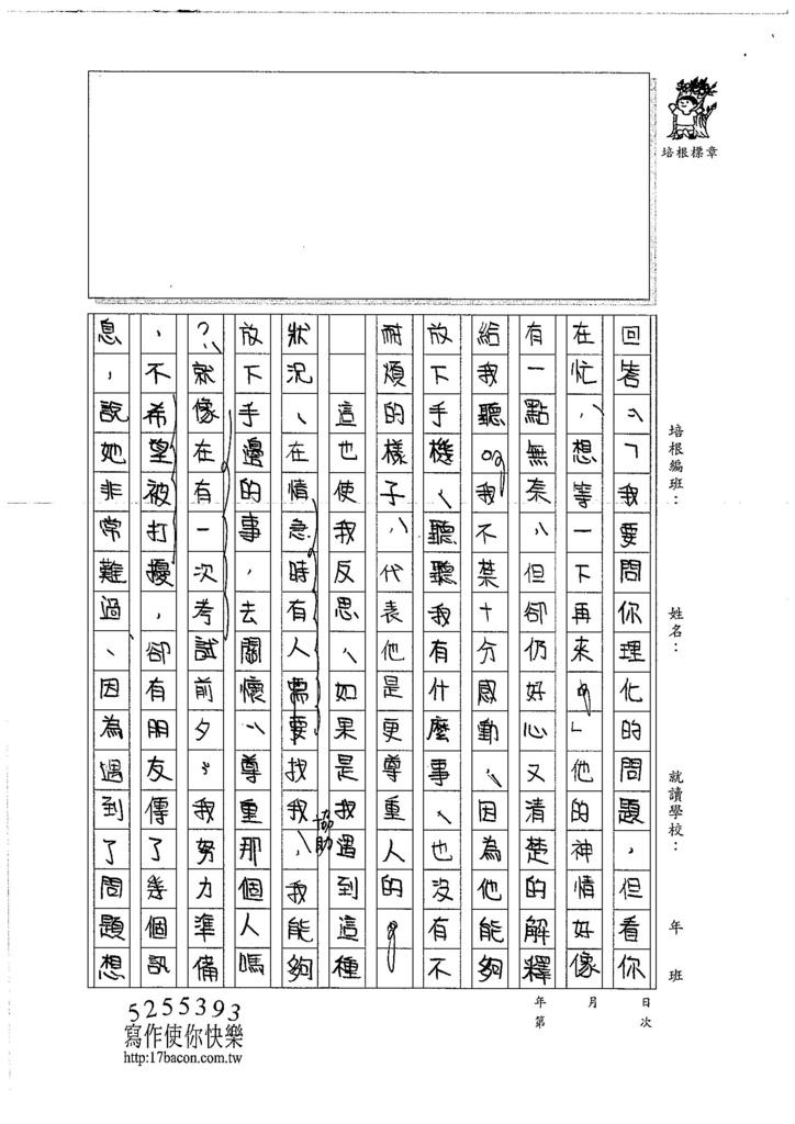 106WS06李昀蓁 (2)
