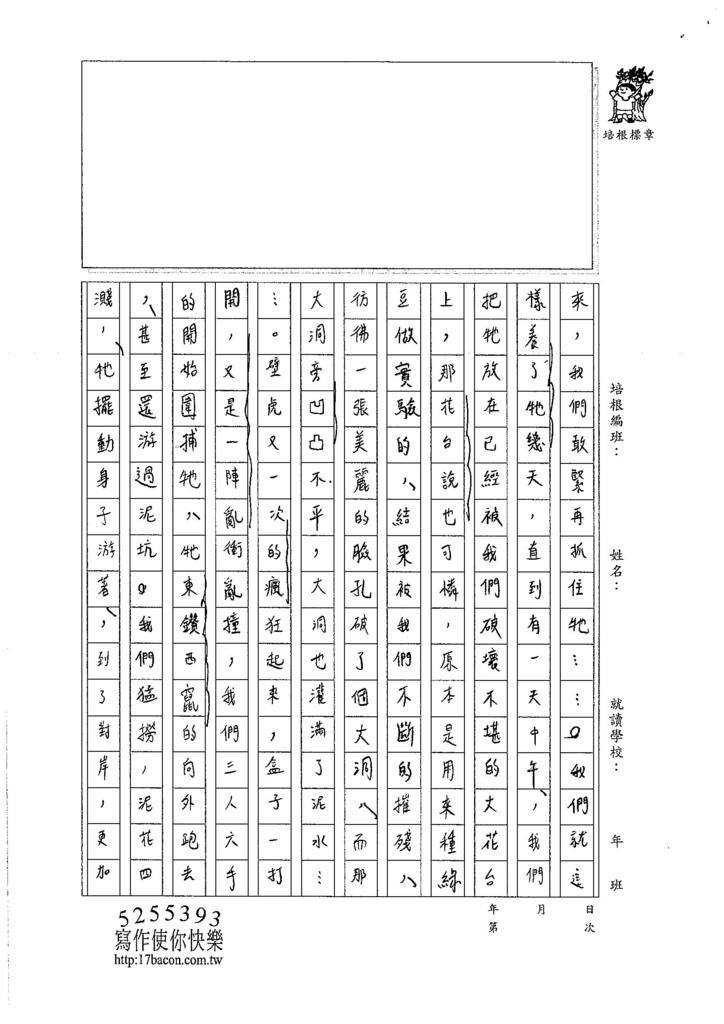 106WS07賴柏宇 (2)
