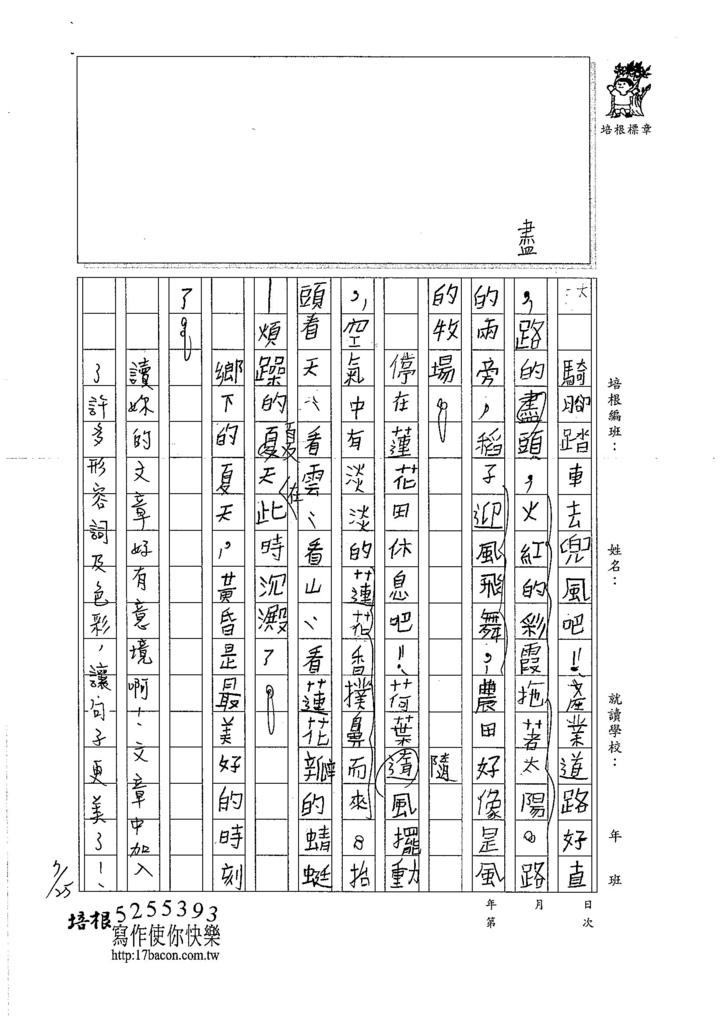 106TMW202張宇彤 (2)